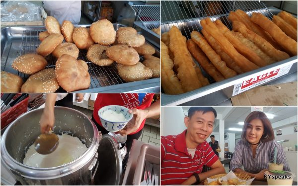 a selection of deep fried goodness & soya bean products