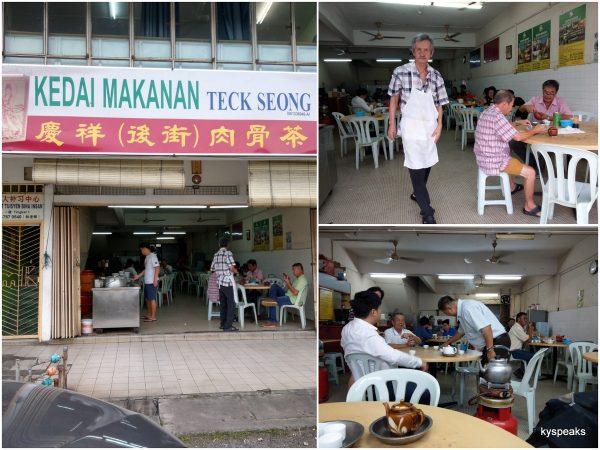 Teck Seong bkt, Taman Intan Klang