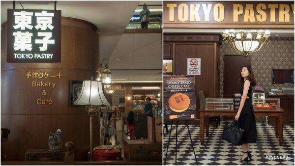 Tokyo Pastry, Avenue K
