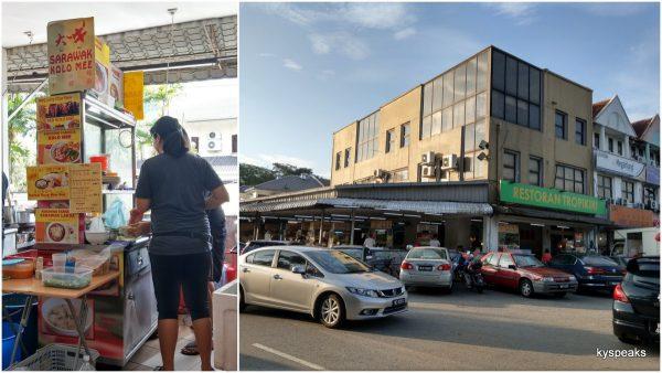 Restoran Tropikiri, Bukit Mayang Emas