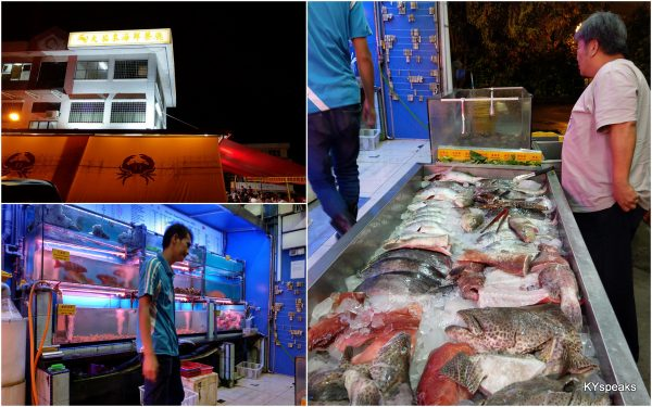 Welcome Seafood, at Penampang, Sabah