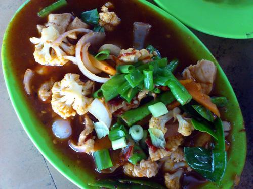 nasi paprik ayam - check out the ingredients