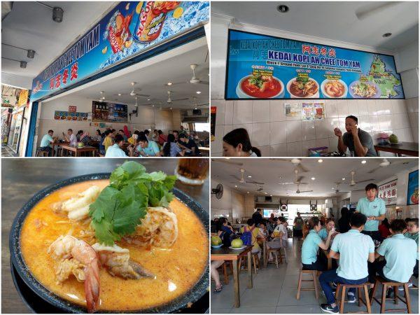 Ah Chee Tom Yam, at Kota Kinabalu