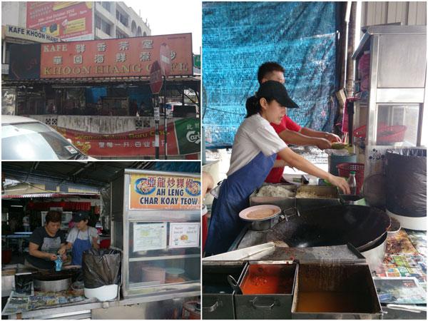 Ah Leng char kuih teow at Kafe Khoon Hiang