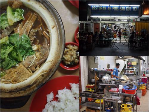 Ah Ping bak kut teh at Subang Jaya SS 14