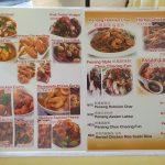 ai jiak menu (1)