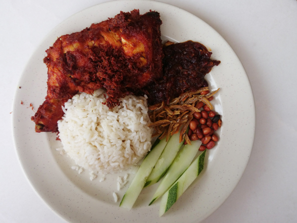 nasi lemak ayam at AMAH