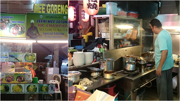 Seeni Mee Goreng at Asia Cafe, Subang Jaya