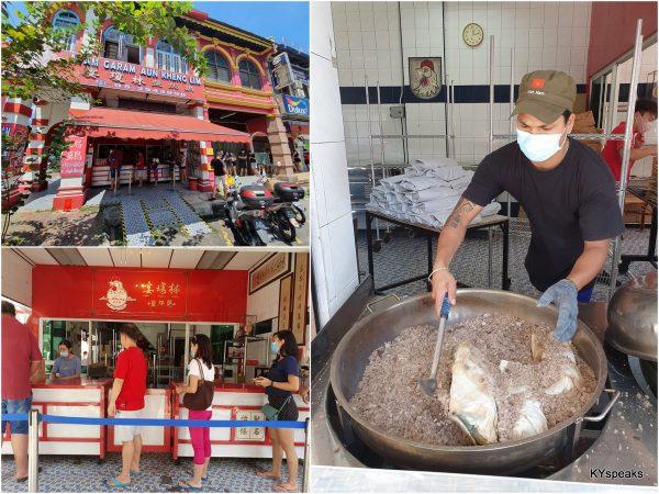 Aun Kheng Lim Salt Baked Chicken