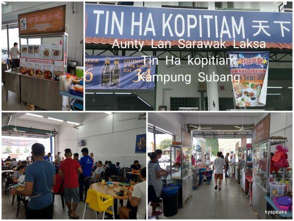 Tin Ha kopitiam, Kampung Subang