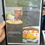 baan korat thai food menu (1)