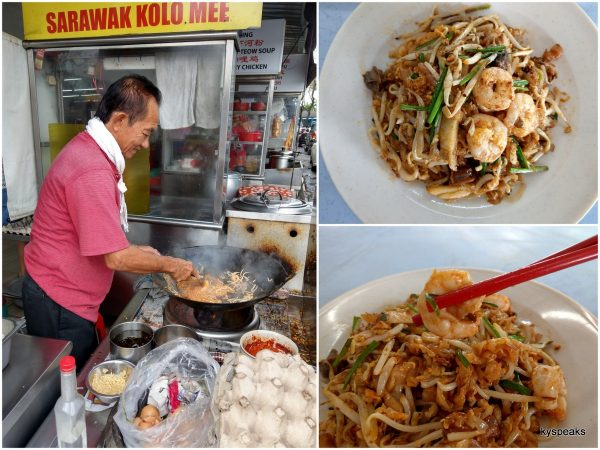 do you recognise this char kuih teow uncle?