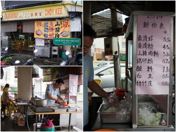the yong tau foo stall at choy kee kopitiam