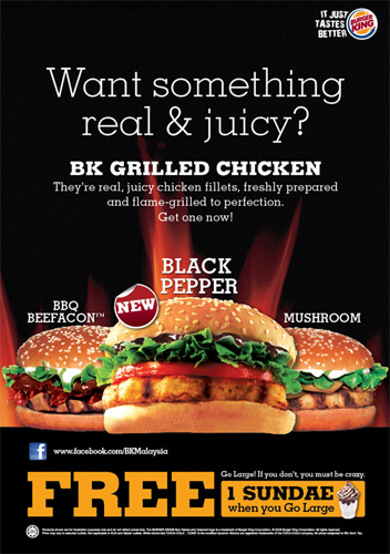 BK Grilled Chicken poster