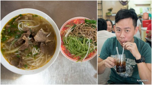 spicy beef and vermicelli soup