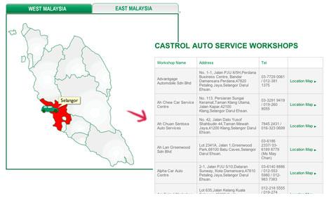 the Castrol Auto Service Locator