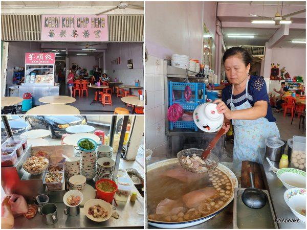 Chai Leng Park yam rice at Chip Heng kopitiam