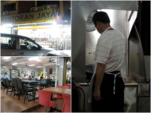 Char Kueh Teow Lau Wan at restaurant Jaya, KJ