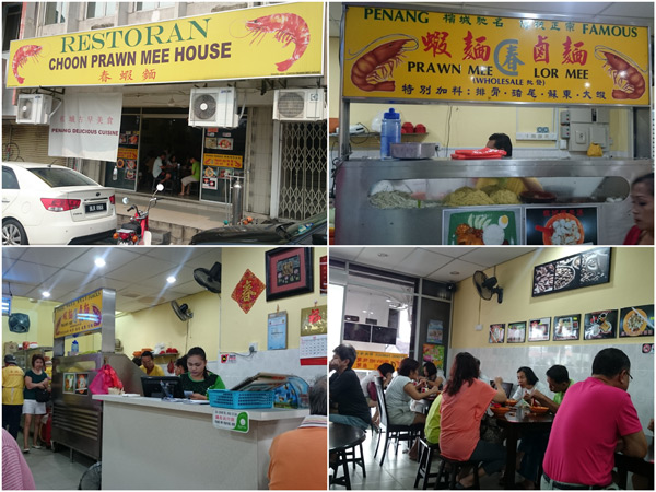 Choon Prawn Mee at the new location