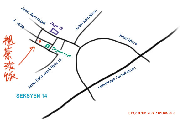 map to Chu Cha Dan Fan at Seksyen 14