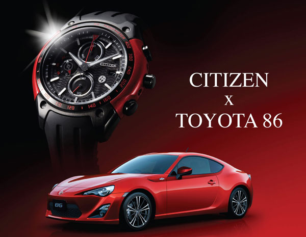 Limited Edition Citizen Toyota 86 Watch - CA0386-03E
