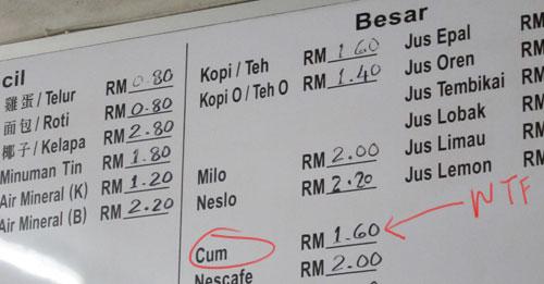 cum for RM 1.60