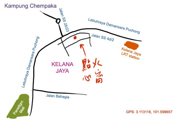 map to dian huo xin wo steamboat, kelana jaya