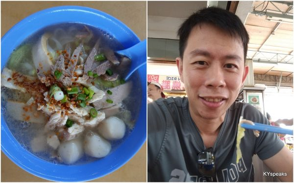 kuih teow th'ng, with duck meat