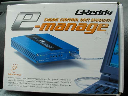 GReddy e-manage