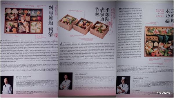chefs from Tsuruse, Chikurin, & Kinobu restaurants