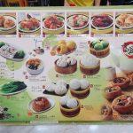 foo hing dimsum menu 1