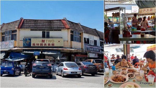 Restoran M-TWO, Taman Bukit Maluri