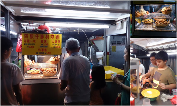 Sei Ngan Zai fried chicken stall at Jalan Sayur