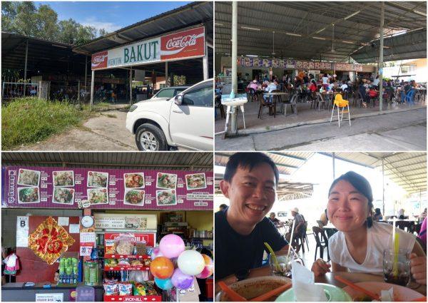 Kentin Bakut, Sabah