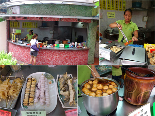 fried intestine at low yat plaza