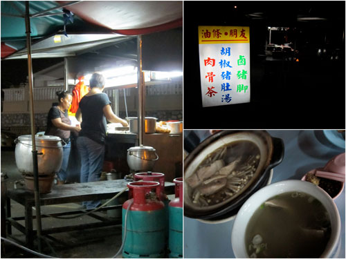 Friendship Bak Kut Teh at Taman Cheras