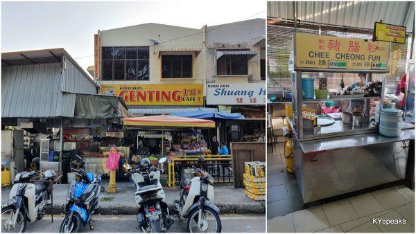 Genting kopitiam, Penang