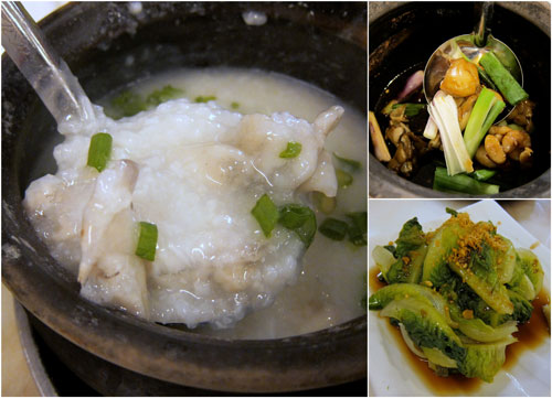 frog porridge and kung pao frog