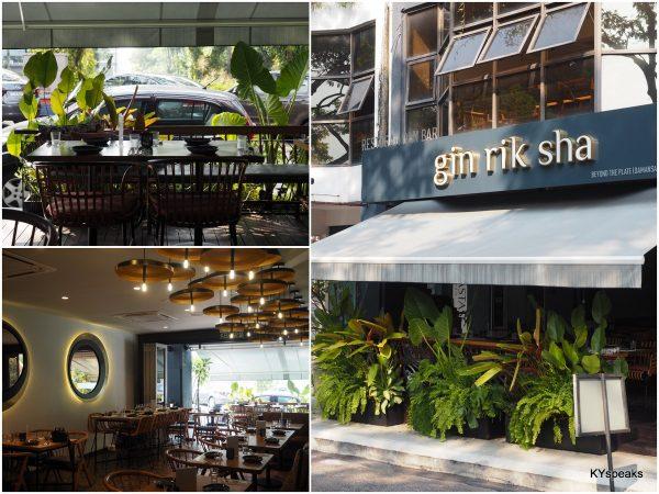 Gin Rik Sha, Plaza Damansara