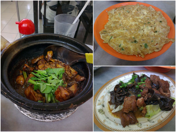 """fa tiu kai"", omelete with preserved vegetable, hakka fried pork with black fungus"