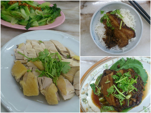 "salted steamed chicken, ""mui choi kao yok"""