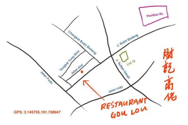 direction to restaurant Gou Lou, jalan alor