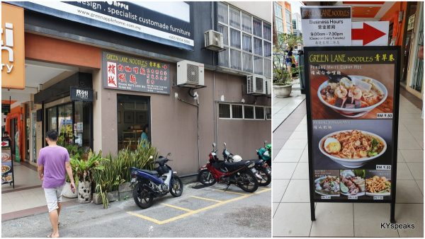 Green Lane Noodle at Sri Petaling, sharing venue with The Roti Man Bakery