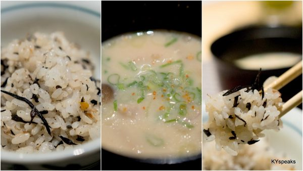 hijiki seaweed rice and Asuka milk miso soup