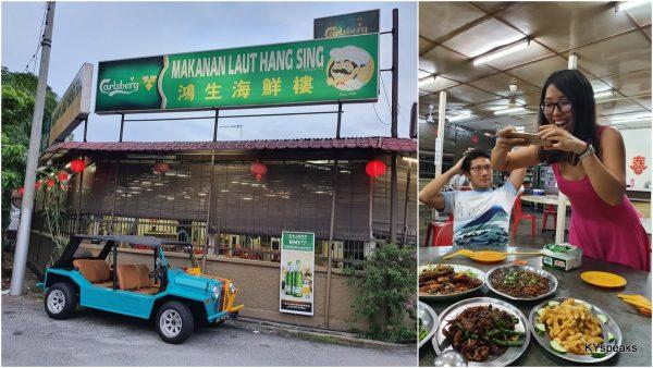 Hang Sing seafood restaurant, Pandamaran