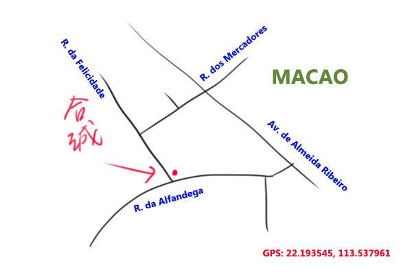 hap seng porridge, macao