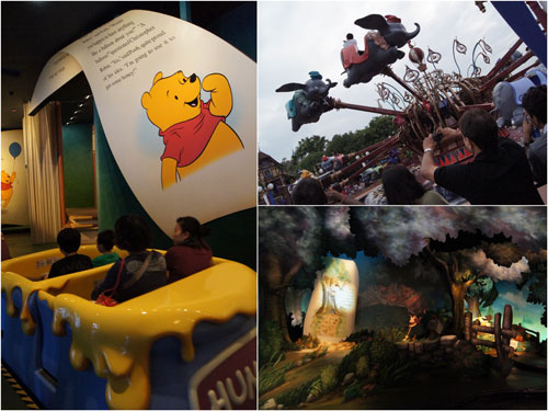 the many adventure of Winnie the Pooh, Dumbo's flying circus