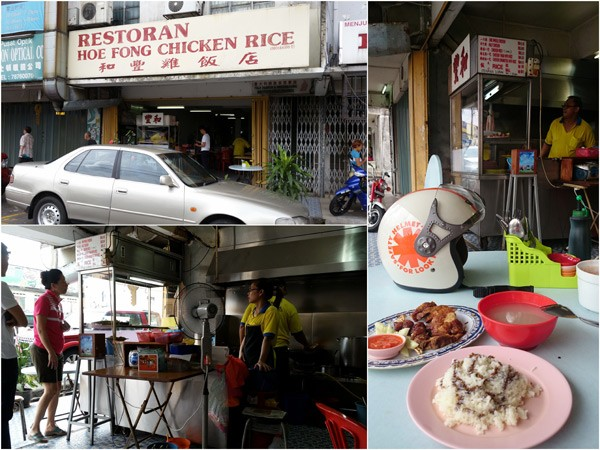 Hoe Fong chicken rice at Seapark
