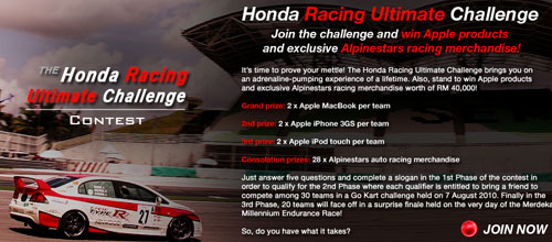 Honda Racing Ultimate Challenge