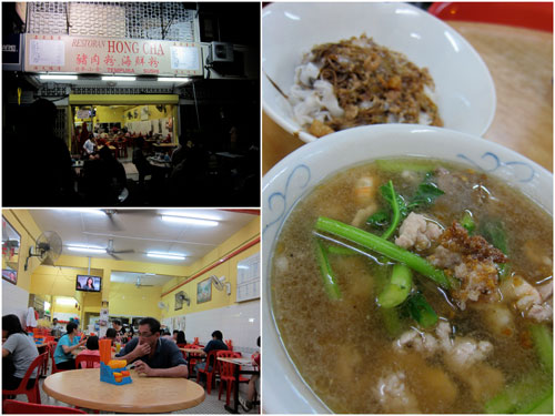Restaurant Hong Cha at Old Klang